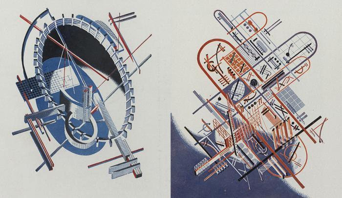 Абстрактные и космические архитектурные композиции.