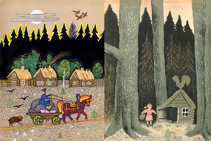 Иллюстрации Юрия Васнецова.