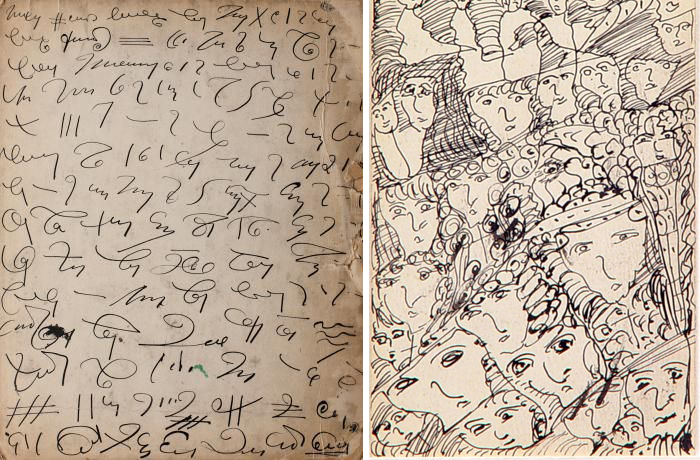 Записи и рисунки Мадж, созданные в состоянии транса.