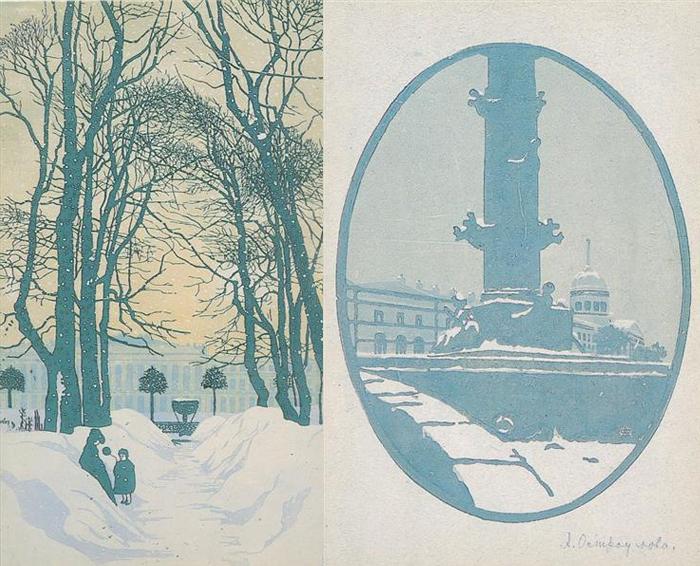 Виды Петербурга.