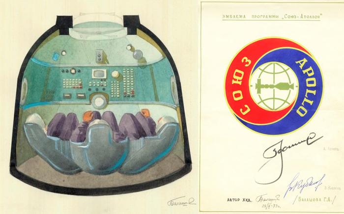 Слева - эскиз орбитального отсека космического корабля Союз. Справа - эмблема программы.
