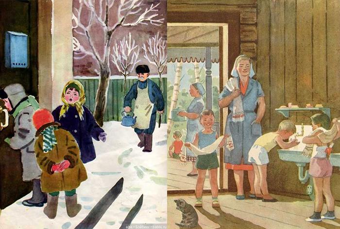 Детство в иллюстрациях Татьяны Ереминой.