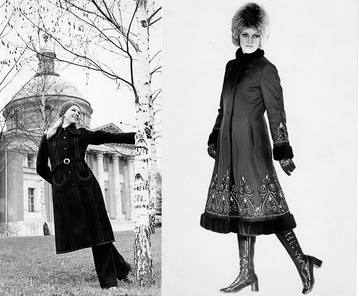 СХКБ производили даже женские брюки, чего раньше советская промышленность не делала.
