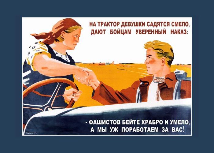 Плакат Татьяны Ереминой.