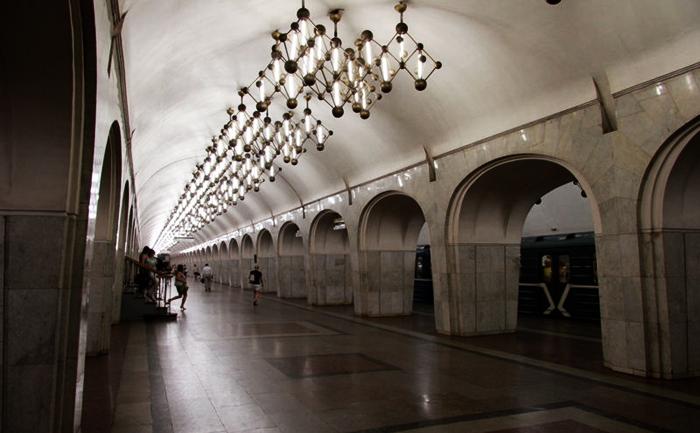 Станция Менделеевская.
