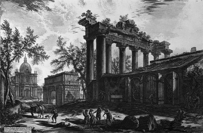 Храм Сатурна.