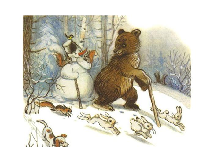 Елка. Иллюстрация Сутеева.