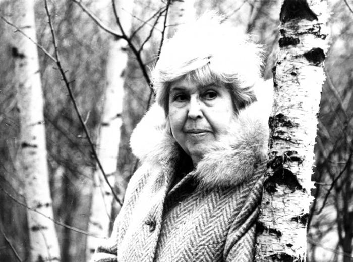 Татьяна Еремина.