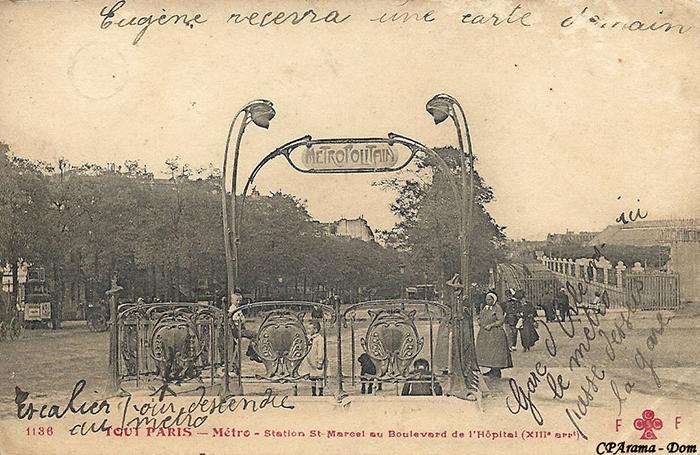 Архивное фото входа в Парижское метро.