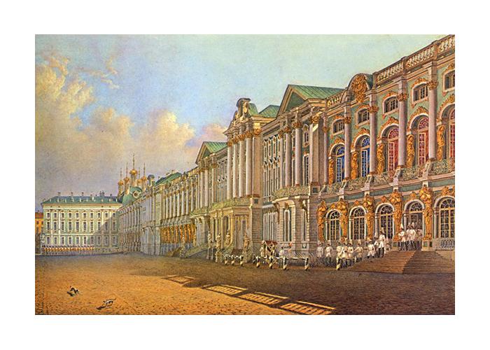 Вид Екатерининского дворца в Царском селе со стороны парадного двора.