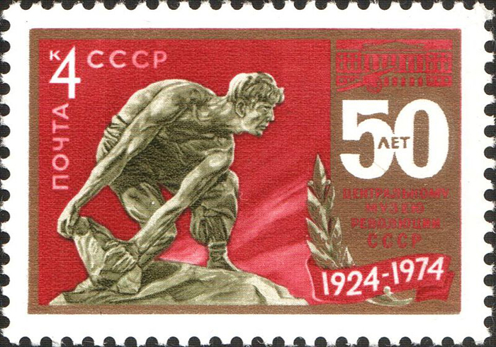 Марка с изображением скульптуры Ивана Шадра. Его работы часто использовались для марок, открыток и другой печатной продукции.
