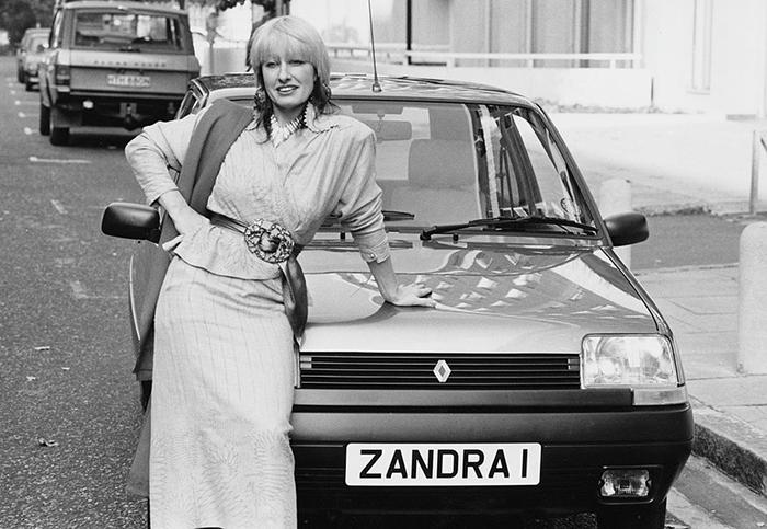 Зандра в молодости.