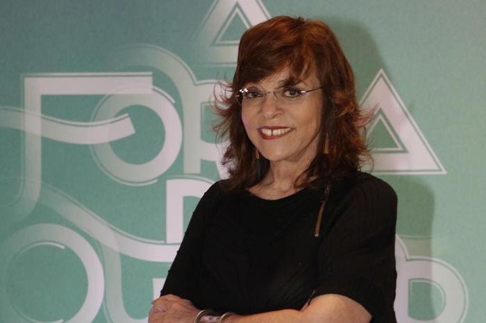 Глория Перес.