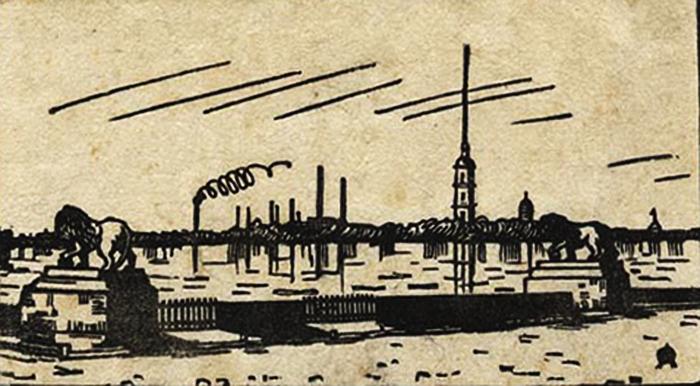 Вид Петербурга.