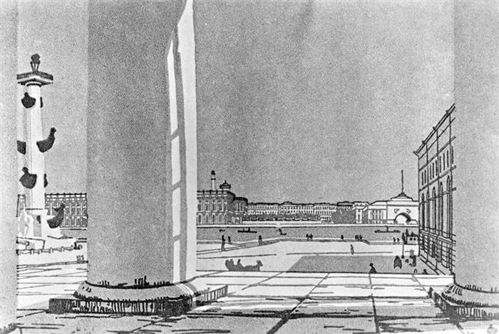 Вид на Неву сквозь колонны Биржи.