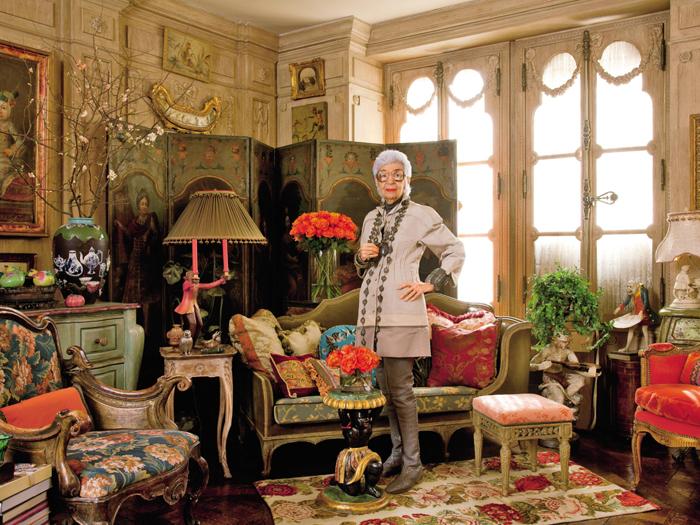 Айрис в собственном доме.