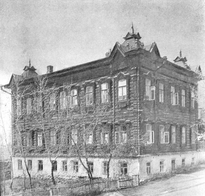 Дом И.С. Семёновой на старинном фото.  /Фото:http://memorials.lib.tomsk.ru