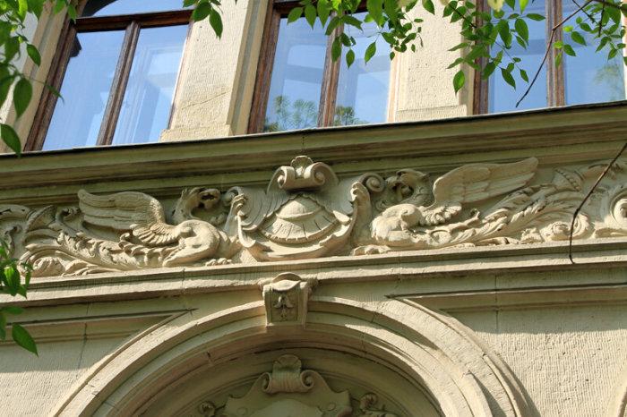 Фрагмент фасада. /Фото:bdb-2000.livejournal.com