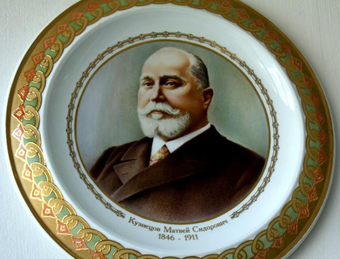 Матвей Кузнецов. Изображение на тарелке. /Фото:radiorus.ru