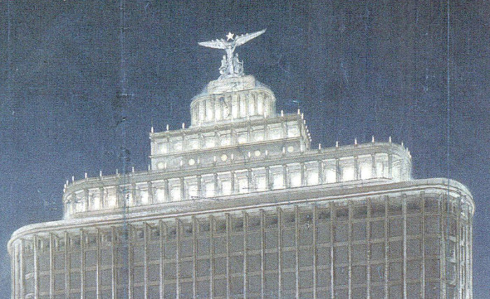 Верхняя часть здания Управления «Аэрофлота». Фрагмент.