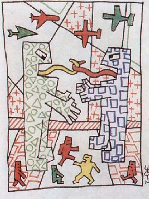 Злободневная тема 1980-Ñ.