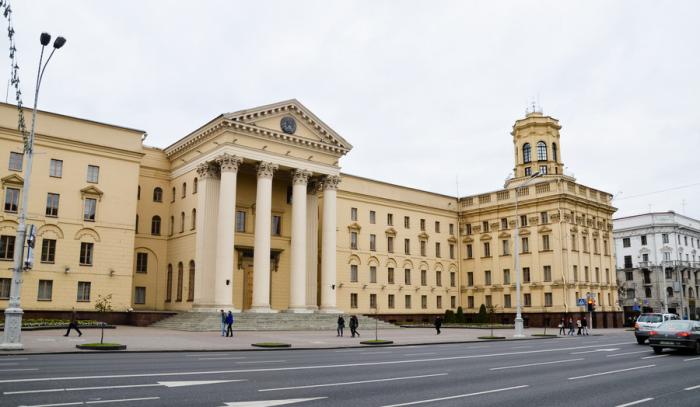 Здание КГБ в Минске. /Фото:places.by, Юрий Семенков