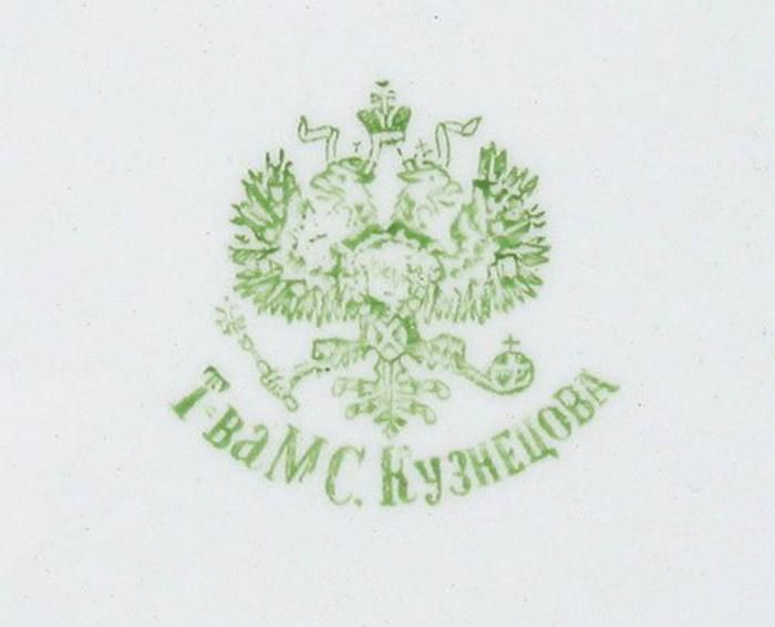 Маркировка Кузнецова с орлом.