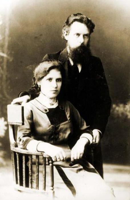 Молодые супруги. /Фото:bazhov.ru