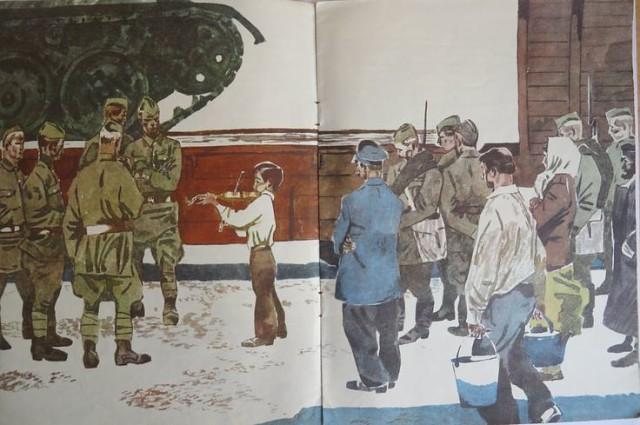 Иллюстрация одной из книг о маленьком скрипаче. /Фото:polzam.ru