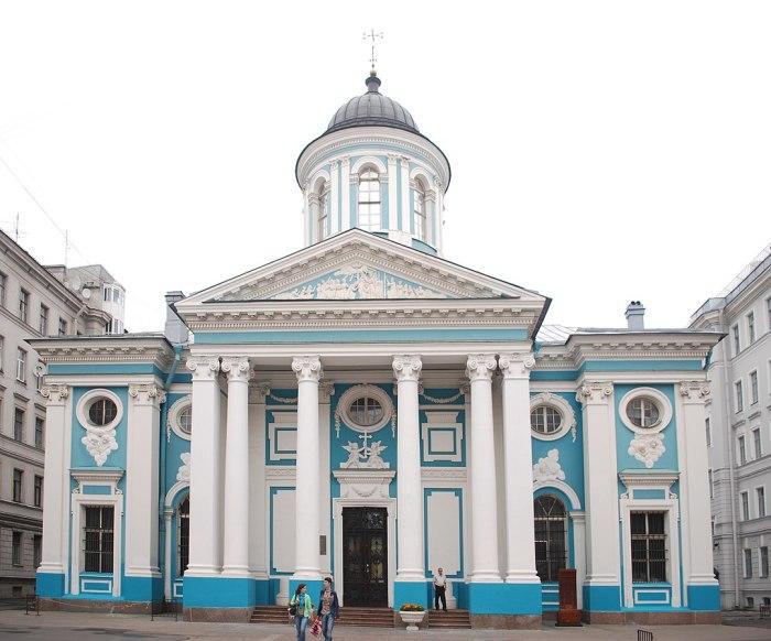 Армянская церковь св. Екатерины на Невском проспекте. /Фото:wikimedia.org