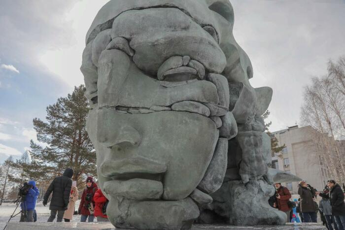 Лицо и не только. /Фото:infpol.ru