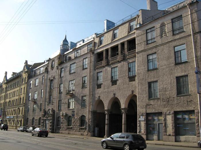 Здание несимметрично. /Фото:steeper.fandom.com