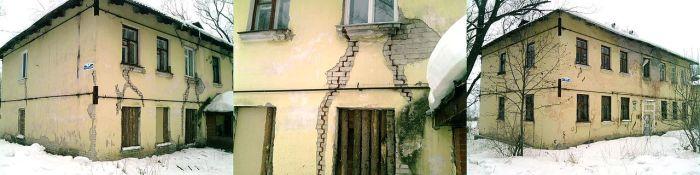 Трещины на домах появились в результате техногенных землетрясений. /Фото:wikipedia.org