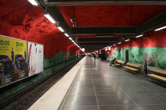Платформа метро/Фото:Allgau, wikipedia.org