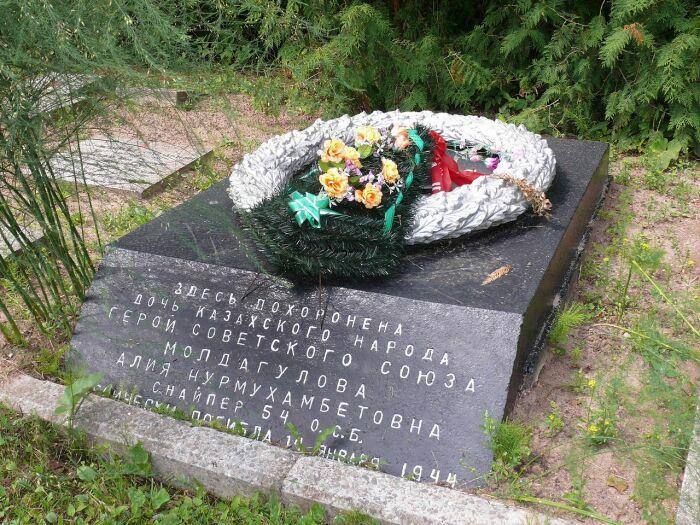 Предположительное место захоронения Алии Молдагуловой, которое в последние годы оспаривается местными краеведами. /Фото:Владимир Синьков