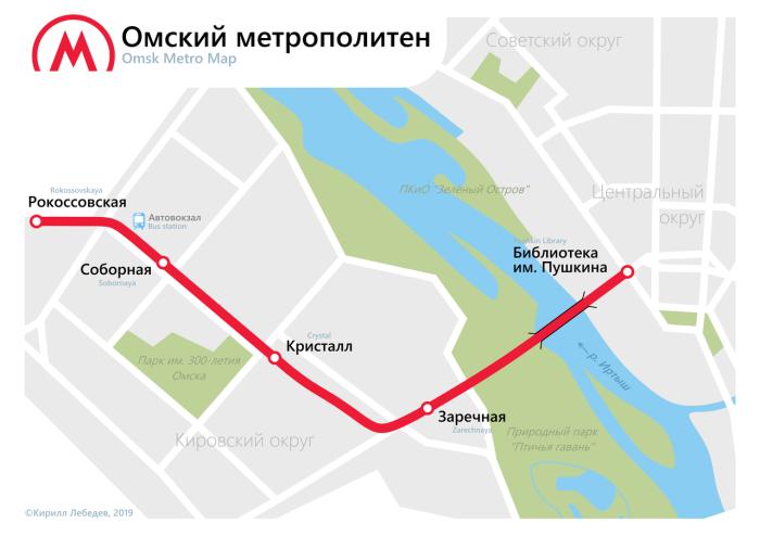 Схема первой линии метро г. Омска.