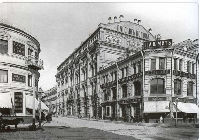 Пассаж Попова в центре Москвы.