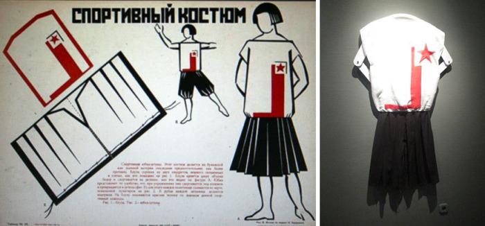 Спортивный костюм, сшитый по эскизу Мухиной и Ламановой. /Фото:livemaster.ru