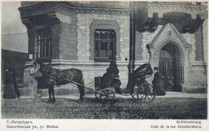 Архивное фото дома Шретера.