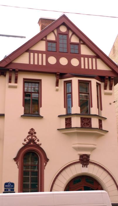 Так выглядит дом в наши дни (фрагмент). /Фото:korolevvlad.livejournal.com
