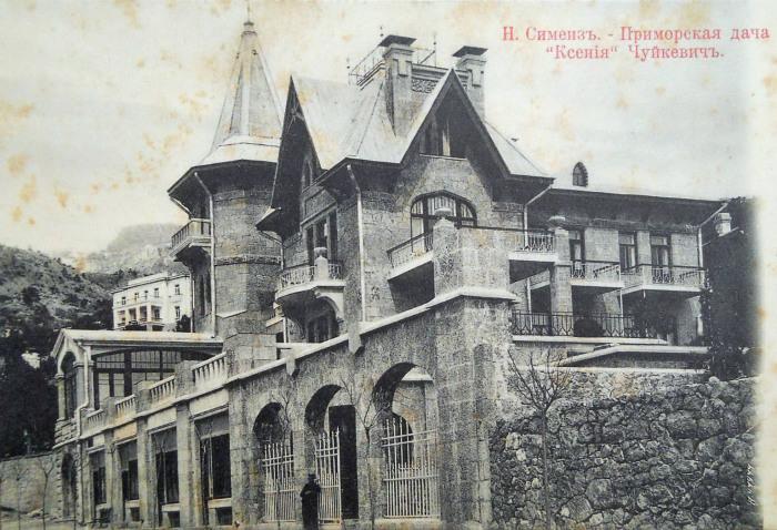Фото виллы начала прошлого века. /Фото:vfl.ru