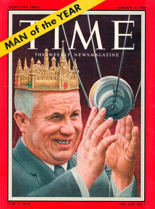 Никита Хрущев стал Человеком года прежде всего за достижения СССР в области космоса. /Фото: Обложка Time