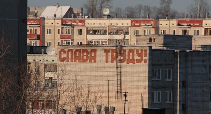 Современный город. /Фото:leksandrych.livejournal.com