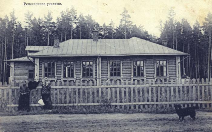 1911 год. Ремесленная школа в Капотне. /Фото:pastvu.com