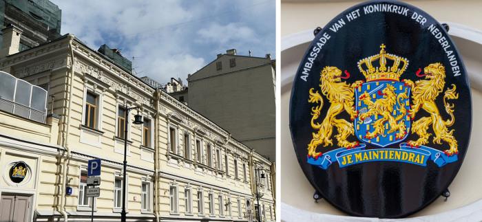 Старинное здание сохранило свою красоту, благодаря иностранцам.