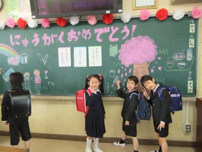 Первоклашки в свой первый учебный день. /Фото: Ю. Синалеев, Япония