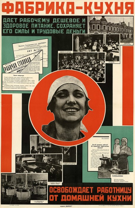 Агитационный плакат 1927 года рассказывали о пользе механизированных предприятий общественного питания, способных накормить большие массы людей. /wikipedia.org