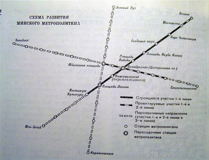 Та самая так и не построенная станция на старой карте минского метро.