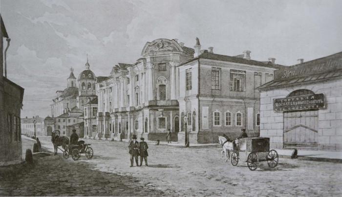 Дворец Апраксиных-Трубецких у Покровских ворот, 1866 год. /Худ. А. Кондырев.