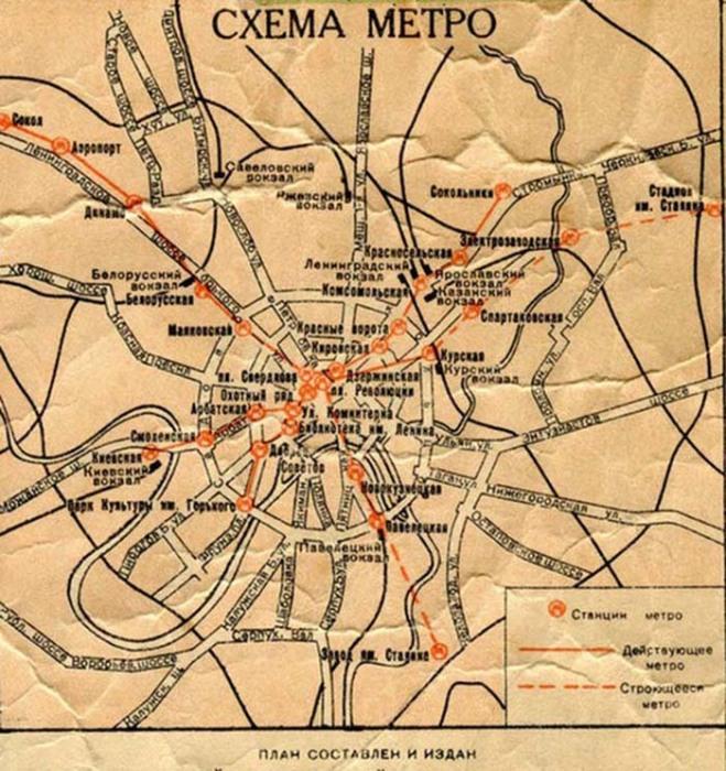 Такой была схема метро к началу войны. (Дата составления - март 1940 года). /Фото:nastroy.info